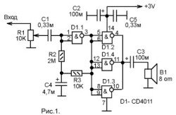 usilitel-nch-na-mikrosheme-cd4011