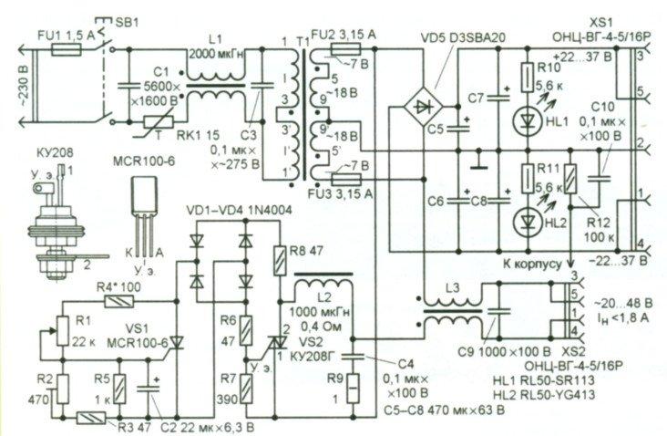 Регулируемый источник постоянного тока своими руками фото 952