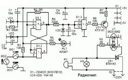 elektronnyj-storozh-na-k561le10