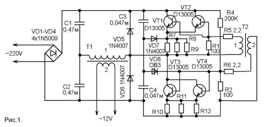 Электронный трансформатор 250 вт схема.
