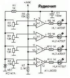 indikator-napryazheniya-akkumulyatora-na-svetodiodah-lm339