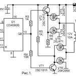 Преобразователь постоянного напряжения 12V в переменное 220V