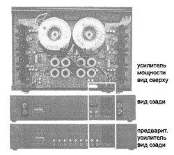 plohaya-komponovki-lampovogo-usilitelya