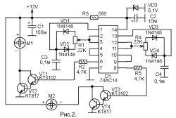 бесшумный кулер-регулятор для вентилятора