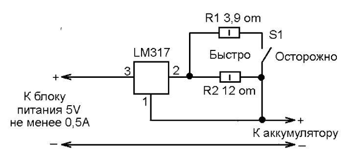 зарядное устройство электрон 3м схема картинкой ...