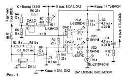 Схема-индикатора-тока-заряда