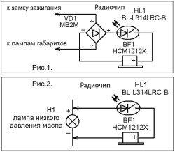 avtomobilnyj-indikator-na-svetodiode-i-zummere