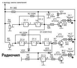 avtomobilnyj-indikator-napryazheniya-na-k561ln2