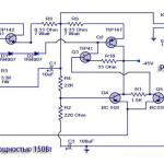 Обычный транзисторный усилитель 150 Вт