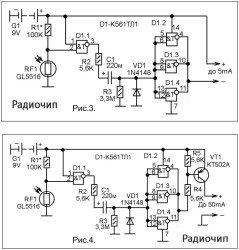 tranzistornyj-usilitel-toka