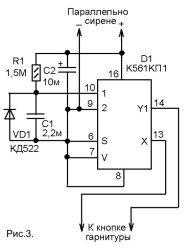 ustrojstvo-dlya-sireny-na-k561kp1