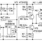 К0308018 микросхема ГУН