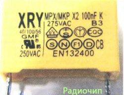 plenochnyj-kondensator-0.1mkf