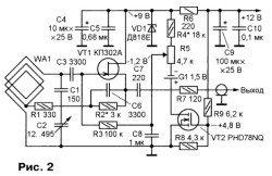 radiopriemnik-na-diapazon-4-7mkz