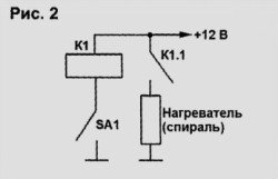 elektricheskij-obogrevatel-karbyuratora
