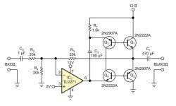 Каскады усиления мощности класса B с автоматическим смещением