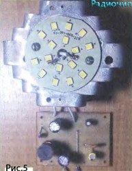 lampa-elektrostandard