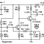 Простой микрофонный усилитель на КТ3102Е