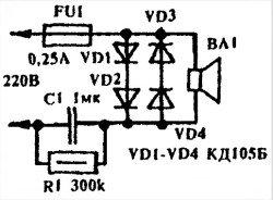zvukovaya-kontrolka