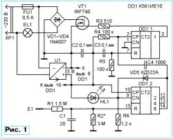 sensornyj-vyklyuchatel-svetilnika.jpg