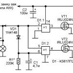Дополнительный стоп сигнал на ленте из светодиодов