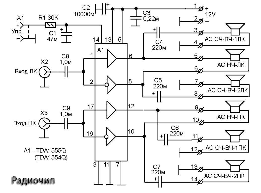 Tda1554q схема усилителя с сабвуфером