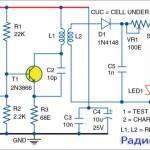Бесконтактное зарядное устройство для никель-кадмиевых аккумуляторов
