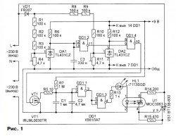 avtomaticheskoe-elektronnoe-rele-dlya-elektrooborudovaniya