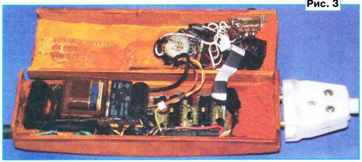 Таймер для электроприборов своими руками 822