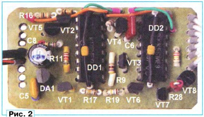 Таймер для электроприборов своими руками 619