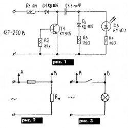 генератор импульсного напряжения
