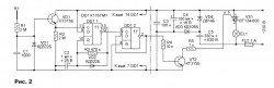 сенсорный переключатель - скрытый выключатель