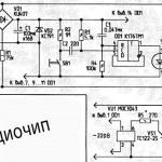 Симистор управляет силовой нагрузкой 220В