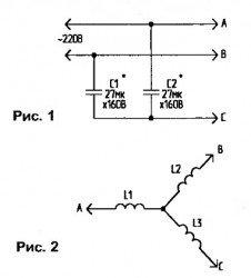 Схема подключния конденсатора к трехфазному двигателю