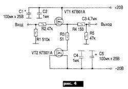 Усовершенствование схемы буферного усилителя на транзисторах
