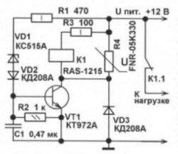 Защита радиостанции от высокого напряжения