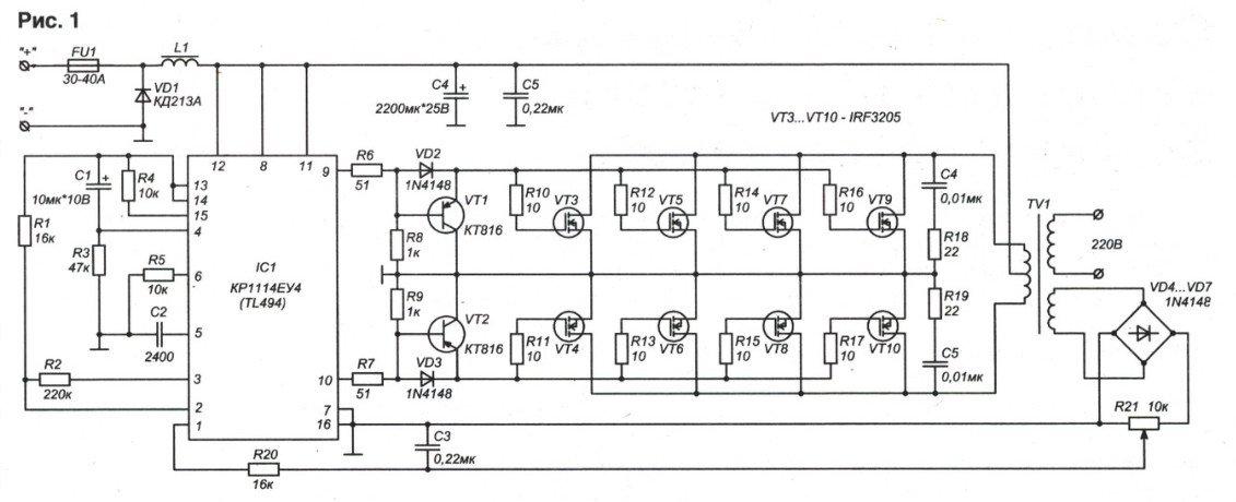 Мощный индукционный нагреватель своими руками схема 1