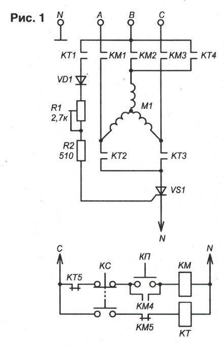 Тормоз для асинхронного электродвигателя своими руками 79