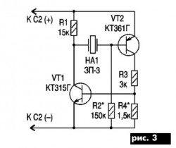 Измерительный прибор напряжения в сети 220В