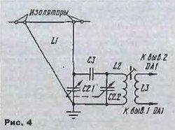 антенна для радиоприемника диполь