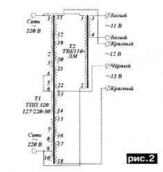 Ремонт трансформатора на 220В