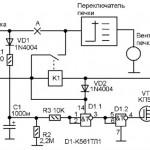 Задержка выключения вентилятора печки ВАЗ-2109