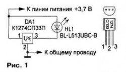Индикатор разрядки аккумулятора li-ion