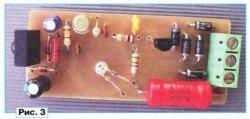 Монтажная плата ИК сенсорного выключателя