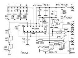 Схема генератора на микросхеме