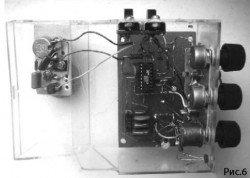 Внешний вид генератора сигналов на микросхеме