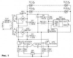 схема подключения светодиодного светильника