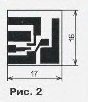 montazh-pitaniya-cifrovogo-multimetra