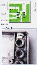 pechatnaya-plata-multimetr-m-838
