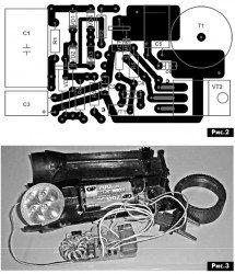 Схема фонарика - печатная плата